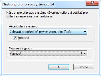 140401-vmware-workstation-templaty-img-3-